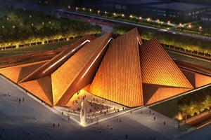 Datong Art Museum in China