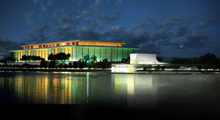 Kennedy Center expansion project