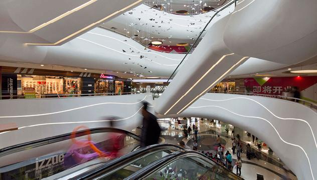 Lefo Mall shopping centre in China